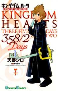 Kingdom Hearts: 358/2 Days Manga 35